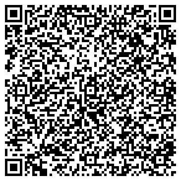 QR-код с контактной информацией организации Общество с ограниченной ответственностью ООО Ева-Олеум