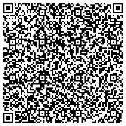 QR-код с контактной информацией организации Питомник декоративных деревьев и кустарников: ПП