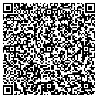 QR-код с контактной информацией организации Кашуба В. Е., ИП