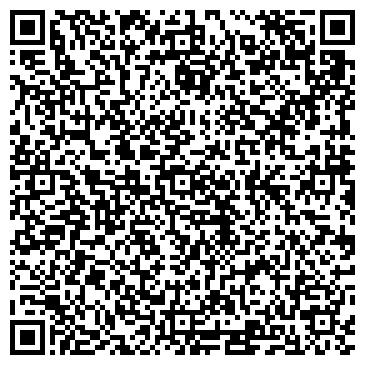 QR-код с контактной информацией организации Щербаков В. Г., ИП