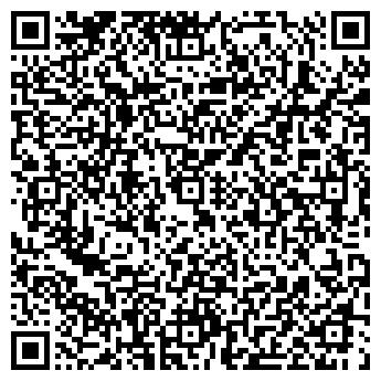 QR-код с контактной информацией организации АРАСАН