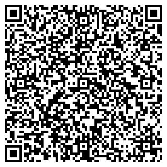 QR-код с контактной информацией организации Экостар, ООО