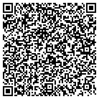 QR-код с контактной информацией организации Мастер Фиш, ЧТУП