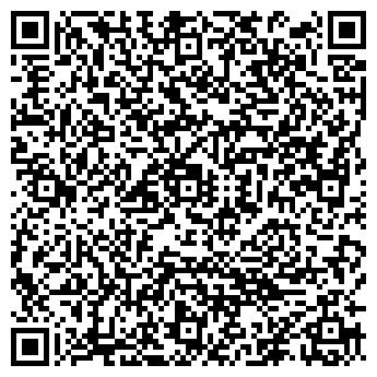 QR-код с контактной информацией организации Хомич А.И., ИП