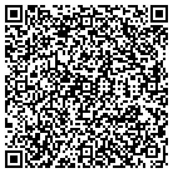 QR-код с контактной информацией организации Фомич А. В., ИП