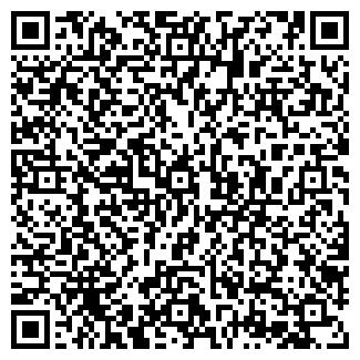 QR-код с контактной информацией организации СолБигТрейд, ЧТУП