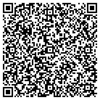 QR-код с контактной информацией организации Вирко А. П., ИП
