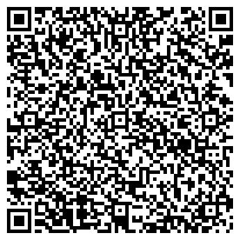 QR-код с контактной информацией организации Сеянец, КФХ