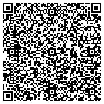 QR-код с контактной информацией организации Смолевичский лесхоз, ООО
