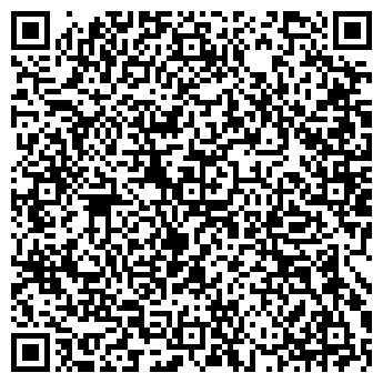 QR-код с контактной информацией организации Старфуд, СООО