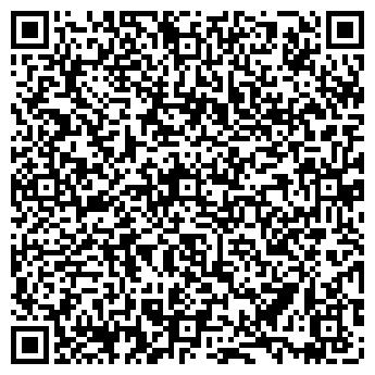 QR-код с контактной информацией организации Постстрой, ООО
