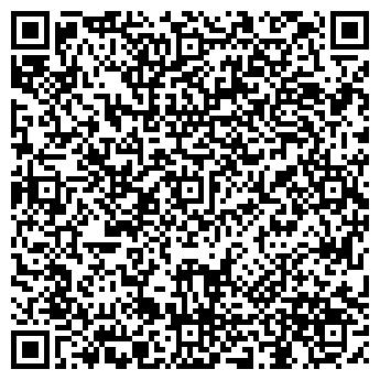 QR-код с контактной информацией организации Консул, ЧУП