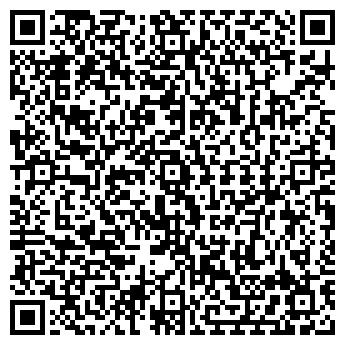 QR-код с контактной информацией организации Агро-ДВС, ООО