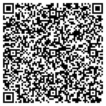 QR-код с контактной информацией организации Эко-Мир, ООО