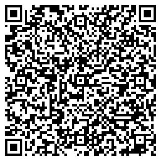 QR-код с контактной информацией организации Санфуд, УП