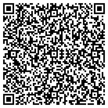 QR-код с контактной информацией организации Биодобавки, ООО