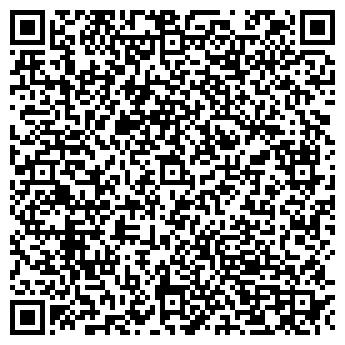 QR-код с контактной информацией организации Бобровичи, СХУ
