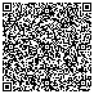 QR-код с контактной информацией организации DLT Collection, Мустафаева СПД