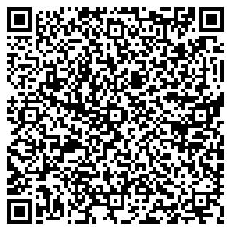 QR-код с контактной информацией организации чп сова