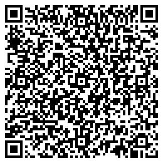 QR-код с контактной информацией организации МОЁ ТАКСИ