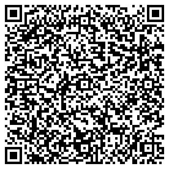 QR-код с контактной информацией организации Пульсар, ОДО