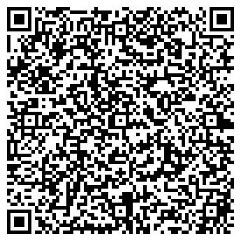 QR-код с контактной информацией организации Другая ЛКХ «Био-Вита»