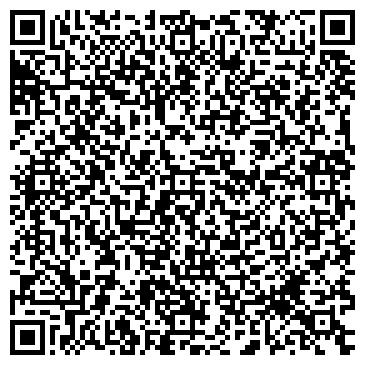 """QR-код с контактной информацией организации Общество с ограниченной ответственностью ТОВ """"ТРЕЙД-АГРО"""""""