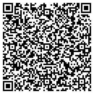 QR-код с контактной информацией организации ЛИДЕР-2 ТОО