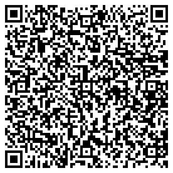 """QR-код с контактной информацией организации ООО """"Загрос-Трейд"""""""