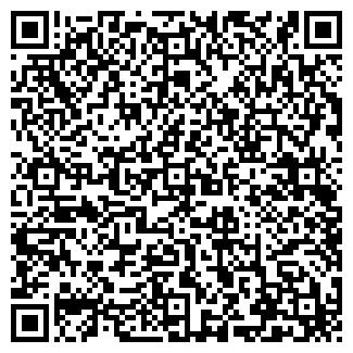 QR-код с контактной информацией организации ЗеленСад
