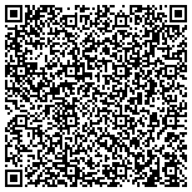 """QR-код с контактной информацией организации Питомник декоративных растений """"Proxima"""""""