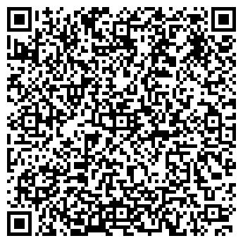 QR-код с контактной информацией организации Общество с ограниченной ответственностью ООО «Рич Харвест»