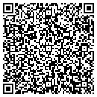 QR-код с контактной информацией организации БудЮр5
