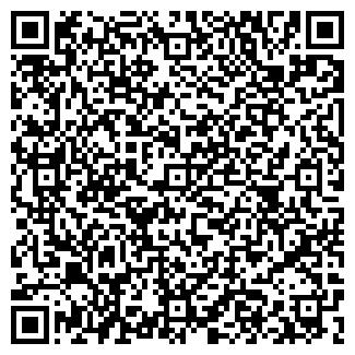 QR-код с контактной информацией организации Landstone