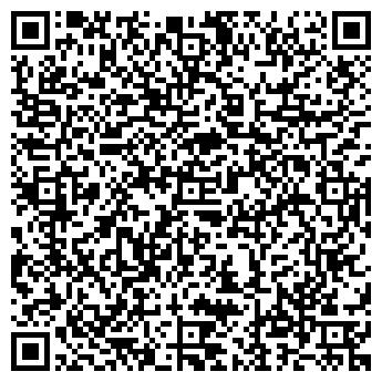 """QR-код с контактной информацией организации ПП """"Квадро Агро"""""""