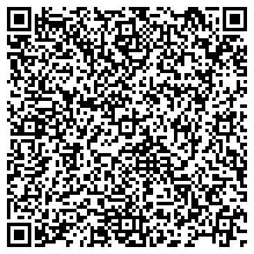 QR-код с контактной информацией организации АДВОКАТСКАЯ ПАЛАТА СТАРОПОЛЬСКОГО КРАЯ