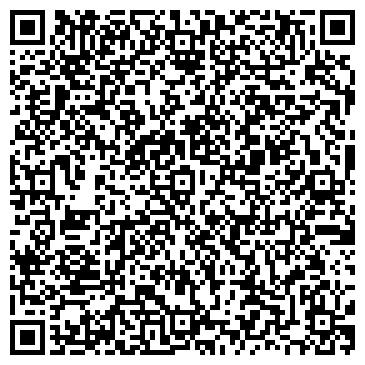 """QR-код с контактной информацией организации Общество с ограниченной ответственностью ПК ООО """"ВИДИС"""""""