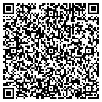 QR-код с контактной информацией организации СПД Опир