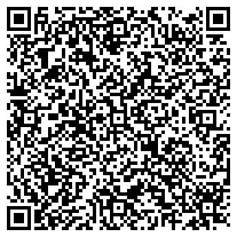 QR-код с контактной информацией организации ЧП Богиня