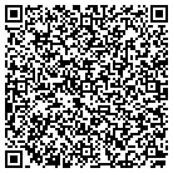 QR-код с контактной информацией организации ЛОТ АДВОКАТСКАЯ ФИРМА