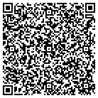 """QR-код с контактной информацией организации ООО """"КреМикс"""""""