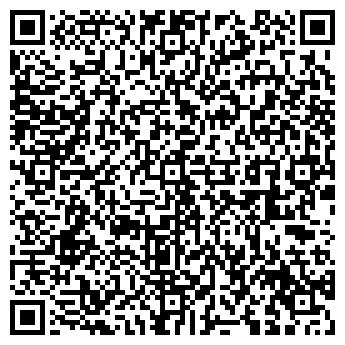 QR-код с контактной информацией организации ФХ «Украина»