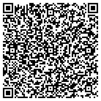 QR-код с контактной информацией организации Частное предприятие ЧП Недилько
