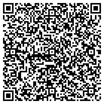 QR-код с контактной информацией организации ПП Вербяный Р.І.
