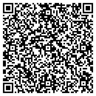 QR-код с контактной информацией организации Частное предприятие ФОП Якименко