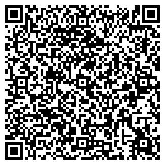 QR-код с контактной информацией организации Другая Шиитаке