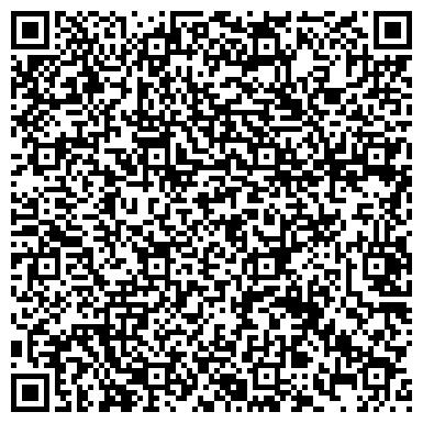 QR-код с контактной информацией организации Известняковая шахта