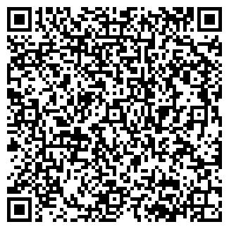 QR-код с контактной информацией организации LEX-PRO
