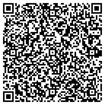 QR-код с контактной информацией организации Эколог-инженерия, ООО