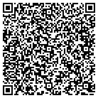 QR-код с контактной информацией организации Торговый Дом ЛКМ, ООО